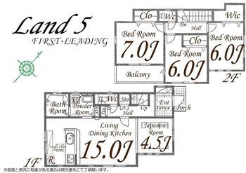 間取図 : ※各号棟の間取り・仕様詳細につきましてはお気軽にファースト・リーディングまでお電話下さい!    新座市野火止11期の家 全11邸 5号棟(新座市新築一戸建て)