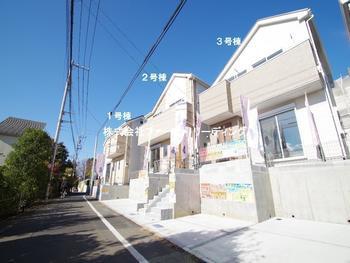 小金井市中町2期の家 全3邸 3号棟
