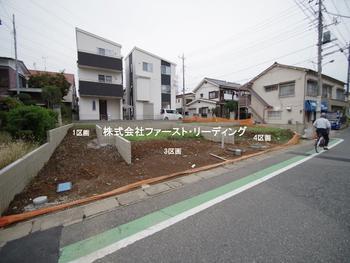 外観 : 全4区画の新たなコミュニティタウン♪お好きなハウスメーカーで建てることができます!  | 朝霞市朝志ヶ丘1期の土地 全4区画 1号地(朝霞市土地)