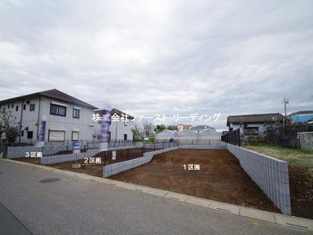 外観 : 夢のマイホームをあなたのお好きなハウスメーカーで建てることができます!プランの提案もいたします!    ふじみ野市旭1丁目の土地 全5区画 1号地(ふじみ野市土地)