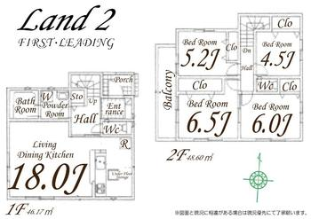 間取図 | 朝霞市根岸台第8の家 全3邸 2号棟(朝霞市新築一戸建て)
