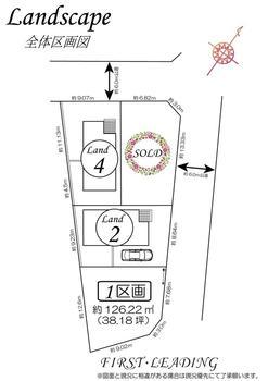 区画図 : ※区画の詳細につきましてはお気軽にファースト・リーディングまでお電話下さい!   富士見市針ヶ谷第4の土地 1区画(富士見市土地)