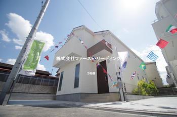 練馬区大泉町19-1期の家 全2邸 2号棟